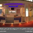 یازدهمین نمایشگاه تخصصی صنعت ساختمان